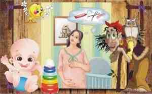 суеверия о беременности